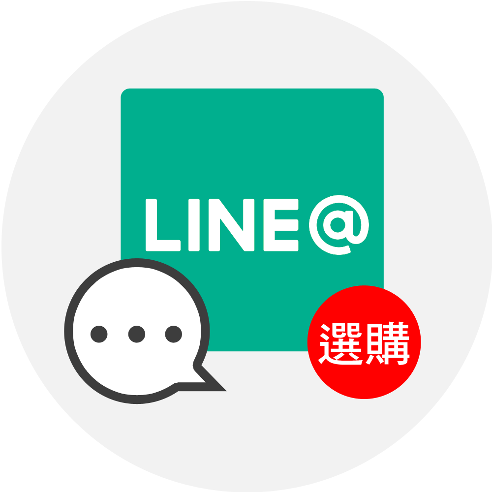 LINE@ call (select to purchase)